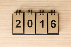 Nytt år 2016 Arkivfoto