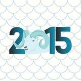 Nytt år av geten 2015 stock illustrationer
