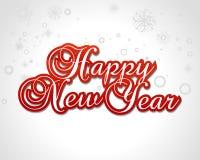 nytt år för bakgrund royaltyfri illustrationer