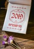 Nytt år 2019 för kalender arkivfoton
