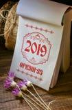 Nytt år 2019 för kalender arkivbild