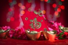 nytt år för kinesisk deco Royaltyfri Bild