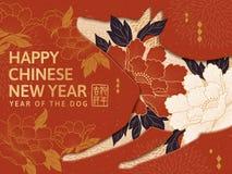 nytt år för kinesisk design stock illustrationer