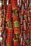 nytt år för kinesisk garnering Arkivbild