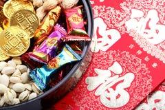 nytt år för kinesisk garnering Royaltyfri Fotografi