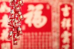 nytt år för kinesisk garnering Arkivfoto