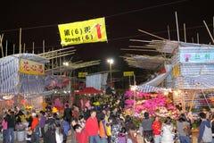 nytt år för kinesisk Hong Kong marknad Royaltyfri Bild