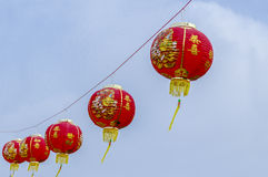 nytt år för kinesisk lykta Arkivfoton