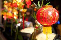 nytt år för kinesisk lykta Royaltyfria Bilder