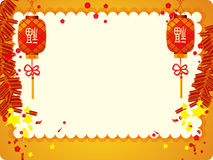 nytt år för kinesisk ram Arkivfoto