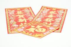 nytt år för kinesiska garneringar royaltyfri foto