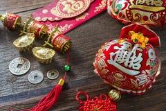 nytt år för kinesiska garneringar Royaltyfri Bild