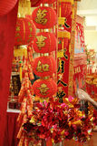 nytt år för kinesiska garneringar arkivbild