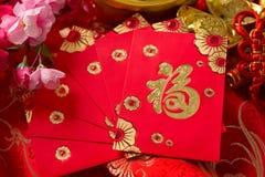 nytt år för kinesiska garneringar Fotografering för Bildbyråer