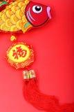 nytt år för kinesiska garneringar Arkivbilder