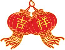 nytt år för kinesiska lyktor stock illustrationer