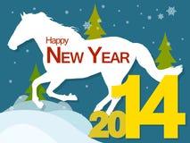 Nytt år 2014 med hästen stock illustrationer