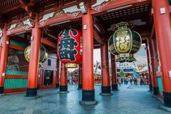 Nytt år på den Sensoji templet Arkivbilder