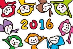 2016 nytt års kort stock illustrationer