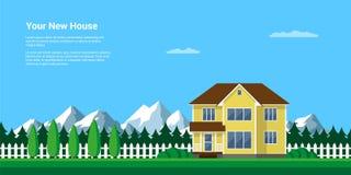 nytt ditt för hus royaltyfri illustrationer