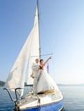 Nytt gift par fotografering för bildbyråer
