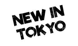 Nytt i Tokyo den rubber stämpeln Arkivbild