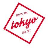 Nytt i Tokyo den rubber stämpeln Arkivbilder