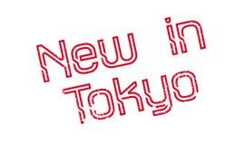 Nytt i Tokyo den rubber stämpeln Arkivfoto