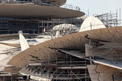 Nytt qatariskt nationellt museum i Doha Arkivfoto