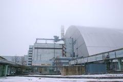 nytt reaktorskydd på Tjernobyl, Ukraina Fotografering för Bildbyråer