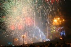 nytt s år för 2009 helgdagsafton Arkivbilder