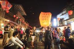 Nytt Taipei mycket dagljus nästan Jiufen, Taiwan arkivbilder