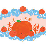 Nytt tangerinmandarinmoln Arkivbilder