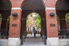 NYU Law School Royalty Free Stock Images