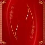 Oído en rojo ilustración del vector