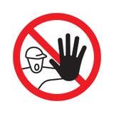 Отсутствие доступа для несанкционированного знака запрета людей иллюстрация штока