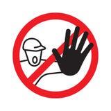 Отсутствие доступа для несанкционированного знака запрета людей иллюстрация вектора
