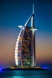 O árabe do Al de Burj é um hotel das estrelas do luxo 5 Imagem de Stock