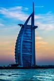 O árabe do Al de Burj é um hotel das estrelas do luxo 5 Foto de Stock Royalty Free