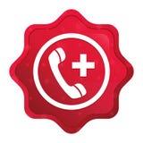 O ícone da chamada de emergência enevoado aumentou botão vermelho da etiqueta do starburst ilustração royalty free