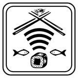 O ícone da rede wireless e o prato japonês tradicional do arroz com marisco, assim como o conceito do símbolo Wi-Fi do logotipo ilustração stock