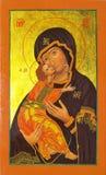 Ícone de nossa senhora de Vladimir ilustração stock