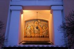 O ícone ortodoxo da catedral da ressurreição do anfitrião em Moscou Imagem de Stock