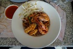 O-Дао, малый омлет устрицы с ростками таро, морепродуктов и фасоли, стоковые изображения rf