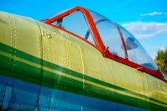 O airpane de Colorfull estacionou na grama no aeródromo Imagem de Stock Royalty Free