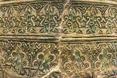 O al-Andalus pintou o frasco do earthnware decorado com testes padrões do intrincate fotografia de stock royalty free