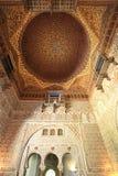 O Alcazar do interior de Sevilha, Espanha Imagem de Stock Royalty Free