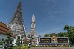 O amor de povos tailandeses Fotografia de Stock