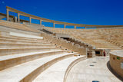 O anfiteatro de Katara, Doha, Catar Imagens de Stock