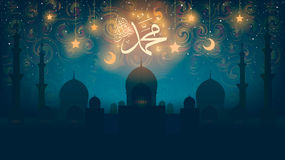 O aniversário da paz de Muhammad do profeta seja em cima dele - Mawlid um Nabi, o roteiro árabe significa ilustração do vetor